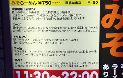 IMG_02471.JPG